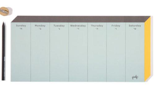 בפריסה שבועית. לוחות תכנון שבועיים של PULP