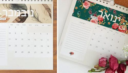 דברו אלינו בפרחים. לוח שנה מרהיב שאיירה רוני רפפורט