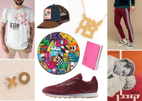 """בשבילו. מימין בכיוון השעון: מכנסיים, """"סלון ברלין""""; כרזת """"קזבלן"""" של עמנואל כהנא; ריבוק, """"ספורט שינקין""""; עגילים ושרשרת אהבה, """"ג'ולס""""; טי שירט, """"אליעזר""""; כובעי חיות של Goorin, """"יוניק שוז""""; סקצ'בוק, PULP; ותמונה מקורית של כפיר תג'ר"""
