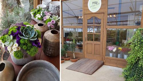 """הגרין רום. הסטודיו בכפר הירוק, """"עמית עיצוב בפרחים"""""""