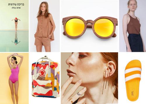 """כן על הכל, תודה. מתוך אוסף המלצות המערכת מהסייל (מימין למעלה ובכיוון השעון): גופיה וחצאית של KARIN A; כפכפי RAFA; תכשיטי SIGMA; תיק Fjallraven; בגד ים של Hello Sunshine; הספר """"בריכה עירונית""""; חולצה של NAFTUL; """"משקפי עץ"""""""