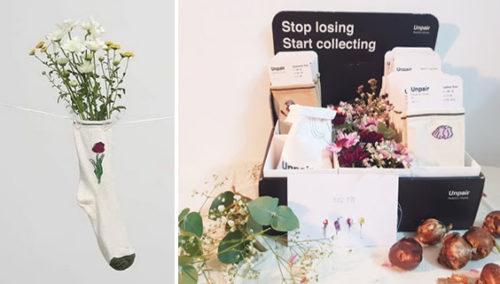 גרב הולך לאיבוד דרך מרפסת? הזדמנות לזיווג חדש! במיוחד לחגים: מארז גרביים לבחירתכם, עם פרחים, פקעות לשתילה וגלויות מתנה. פרטים בטל': 052.8089788