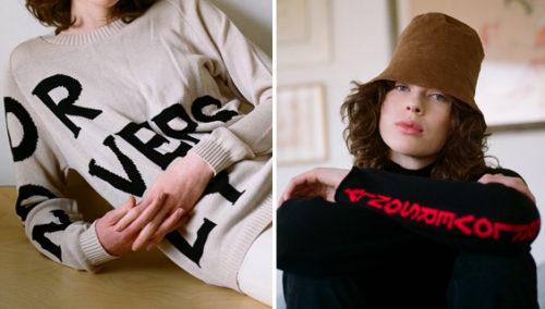 קיי.איי, אנחנו הכי לאברז שלך. סוודרים FOR LOVERS ONLY