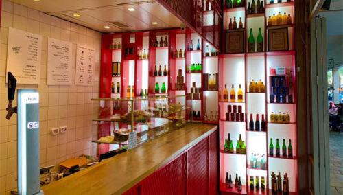 סאקה טו יו. בר אלכוהול יפני מגוון, בסניף החדש באבן גבירול, TENKA TLV