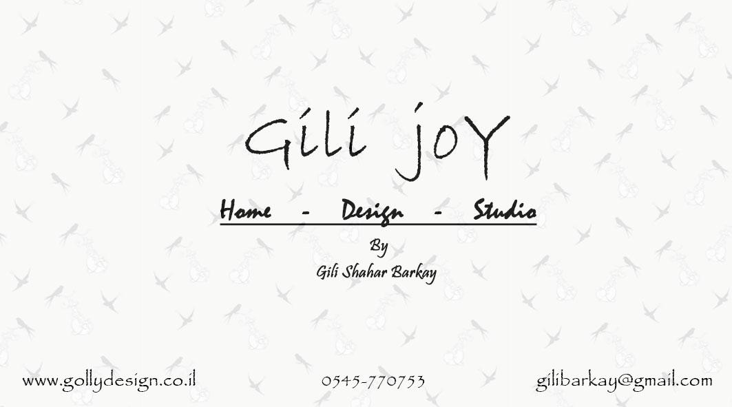 Golly - by Gili Barkay