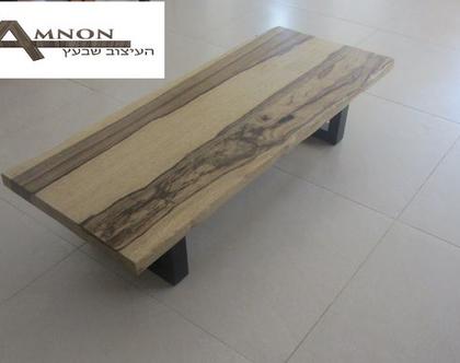 שולחן סלון מעוצב מאגוז אפריקאי