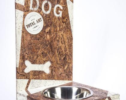מתקן שתייה לבעלי חיים