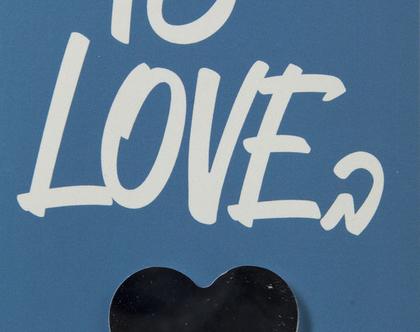 גלויית אהבה, טו ב love, מתנה רומנטית