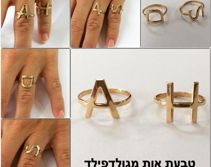 טבעת אות מגולדפילד