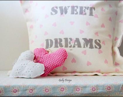כרית נוי sweet dreams