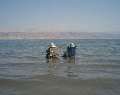 ים המלח 2008