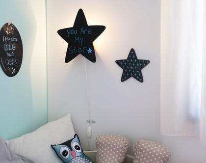 מנורת לוח גיר בצורת כוכב ★ לעיצוב חדר הילדים - מנורת לילה בצורת כוכב בצבע לוח גיר שניתן לצייר עליו