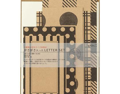 סט מעטפות וניירות | מכתביה | נייר מכתבים | קראפט שחור