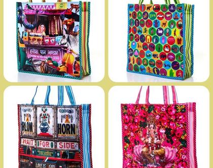 מבצע ,סייל 1ועוד1,תיקי סל צבעוניים רב פעמיים לקניות,לים,תיקי רשת מעוצבים