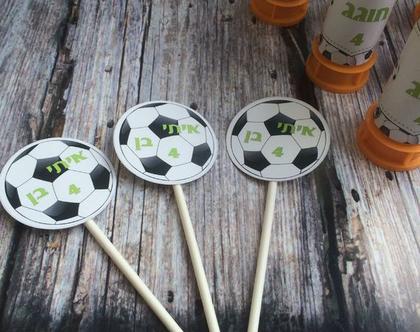 20 טופרים במיתוג אישי עם שם הילד- דגם כדורגל