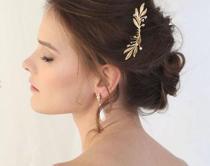 סיכה לכלה, תכשיטים לכלה, תכשיט שיער לכלה, עלי זהב, עלים, מסרקיה לכלה עלים