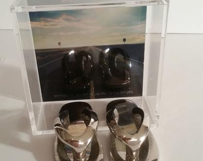 נעלי כסף להתחלה חדשה   מתנה עם מסר של הצלחה   מתנה עם ברכה   מתנה למשרד   מתנה לתינוק   מתנה מיוחדת   מקורית