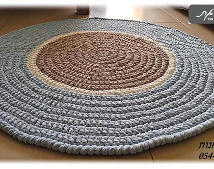 שטיח סרוג לחדר ילדים