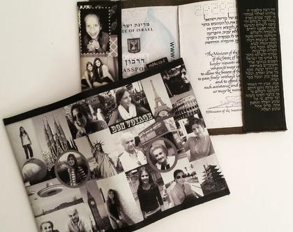 כיסוי פספורט שחור לבן   נרתיק לדרכון   הדפסת תמונות על מוצרים   מתנה מיוחדת   תמונות משפחה   מרגשת   מקורית   לאמא   לאבא   מתנה משפחתית