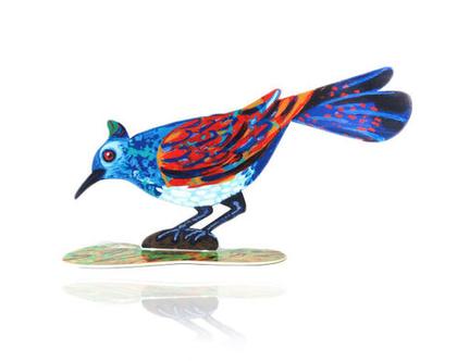 דוד גרשטיין ציפור כשרונית - Gifted Bird