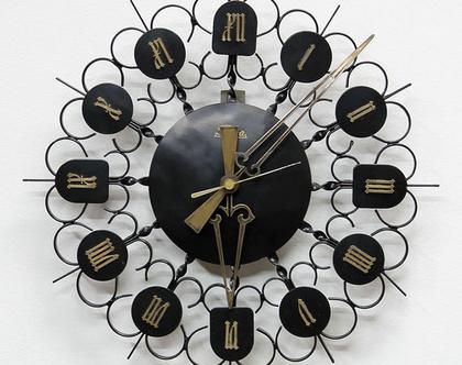 שעון קיר וינטאג׳ שחור נדיר ומיוחד, שעון בעיצוב שמש, שעון קיר שחור