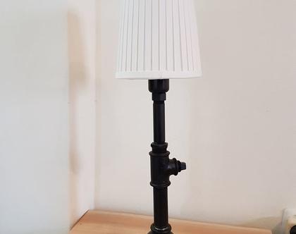 מנורת אוירה מצינורות