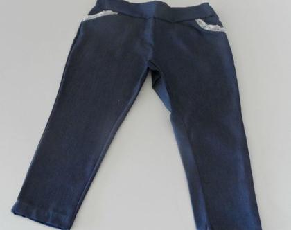 מכנסי ג'ינס עם גומי לילדה מכנס סקיני גמיש עם כיסי תחרה *משלוח חינם*