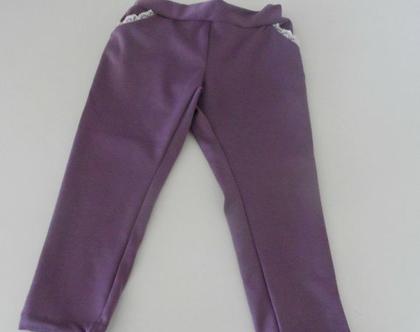 מכנסי סגול עם גומי לילדה מכנס סקיני גמיש עם כיסי תחרה *משלוח חינם*