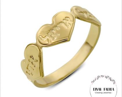 טבעת מעוצבת, טבעת גולדפילד, טבעת שם, חריטה, טבעת חריטה