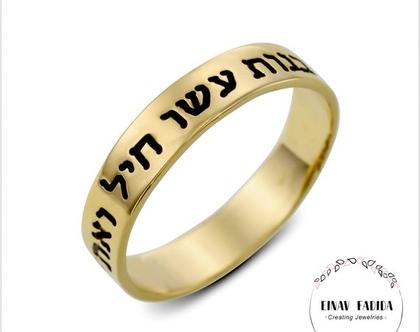 טבעת גולדפילד, טבעת חריטה, טבעת כסף, טבעות מיוחדות, תכשיטים