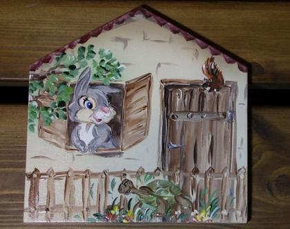 שלט לדלת מצוייר ארנב וחיות - מוכן במבצע