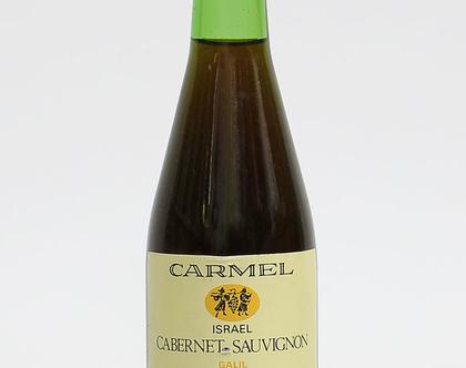 בקבוק יין אדום של אל-על, בקבוק יין לאספני אל-על