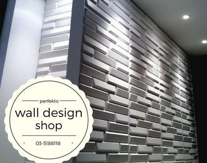 אריחים מעוצבים לקירות | חיפוי קירות | חיפוי קירות סלון | עיצוב קירות | אריחים לקירות |חיפוי קיר חדר שינה | חיפוי קיר פינת אוכל