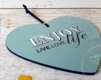 קישוט לתלייה על הקיר ENJOY. Live-love-life