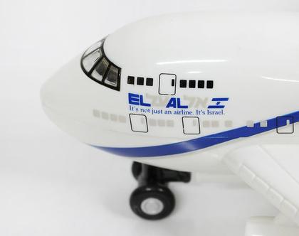 מטוס צעצוע של אל-על, מטוס לאספני אל-על, מטוס אל-על