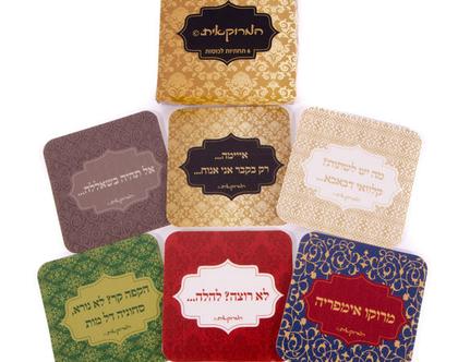 המרוקאית - מארז שישיית תחתיות לכוסות