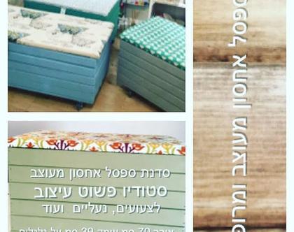 סדנה לבנית ספסל אחסון מעוצב באורך 70 סמ- בנית ארגז עץ ועיצובו בצבע וטקסטיל לספסל ישיבה ואחסון עם מושב מרופד