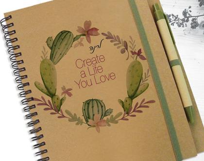 מחברת קקטוסים אישית לרשימות. מחברת אישית בתוספת שם או הקדשה. עיטור של קקטוסים או פרחים