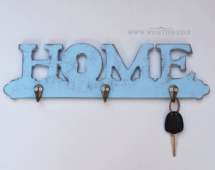 מתלה מפתחות מעוצב HOME   מתלה למפתחות   מתלה לכניסה