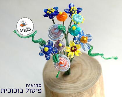 סדנת פיסול פרחים מזכוכית צבעונית