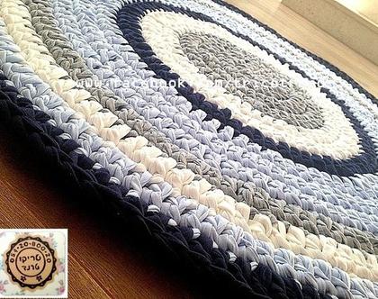 שטיח סרוג בגוונים מבוקשים , שטיח סרוג במראה רך ועדין ושילוב גוונים תכלת, אפור, שמנת