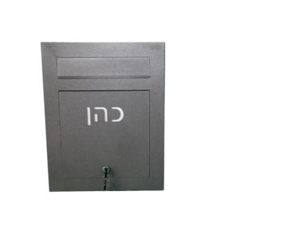 תיבת דואר לבית פרטי מאלומיניום פתח קידמי וקלפה. חריטת שם. עבודת יד