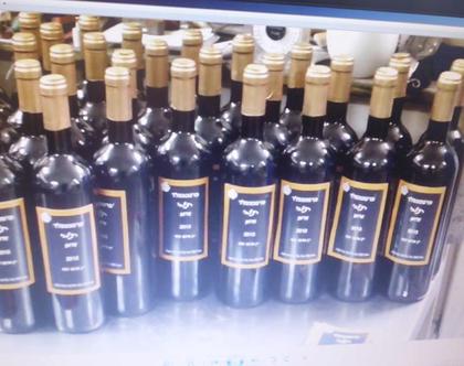 יין יין יצור עצמי יינות 