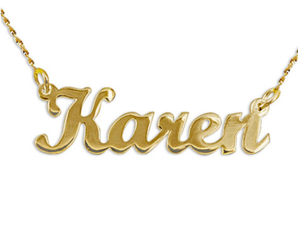 שרשרת שם אנגלית זהב - תליון שם זהב באנגלית - תכשיט שם מזהב טהור אמיתי