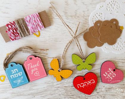 אלמנטים מודפסים מעץ לקישוט | אריזת מתנה | תוויות