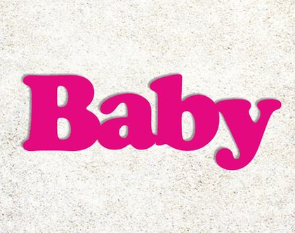 Baby   שלט לבריתה   שלט לברית   שלט למסיבה להולדת תינוק   שלט למסיבה להולדת תינוקת   שלט להולדת בת   שלטים ומוצרי אווירה לעיצוב אירועים