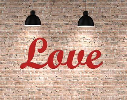 "LOVE   שלט לאירוע   שלט לתלייה   שלט להדבקה על קיר   שלט ליום האהבה   חג האהבה   ט""ו באב"