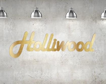Holliwood  שלט למסיבה או לאירוע   עיצוב אירוע   עיצוב מסיבה   שלטים ומוצרי אווירה לעיצוב אירועים