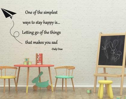 One of the simplest   מדבקות קיר חדר ילדים   מדבקת קיר לעיצוב הבית   מדבקות קיר לחדר שינה