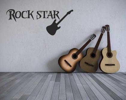 מדבקת קיר Rock star  מדבקות קיר לבית   מדבקת קיר לעיצוב הבית  מדבקות קיר לחלל הבית   מדבקת קיר לחדר ילדים   מדבקת קיר לחדר נוער